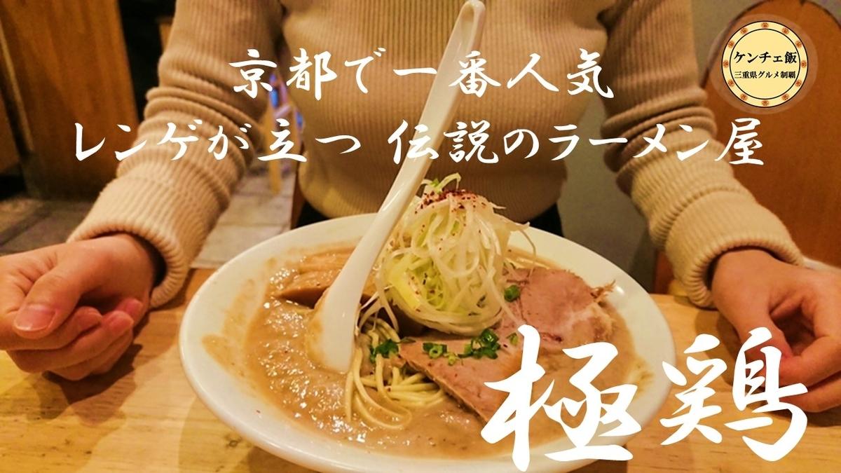 f:id:ken_chan_bike:20201209111341j:plain