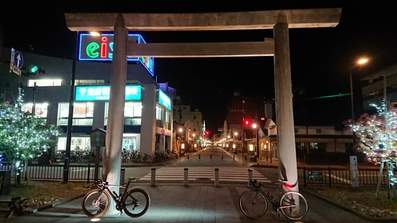 f:id:ken_chan_bike:20201209212638j:plain