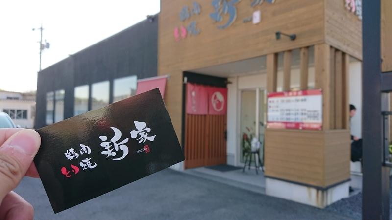 f:id:ken_chan_bike:20201210143834j:plain