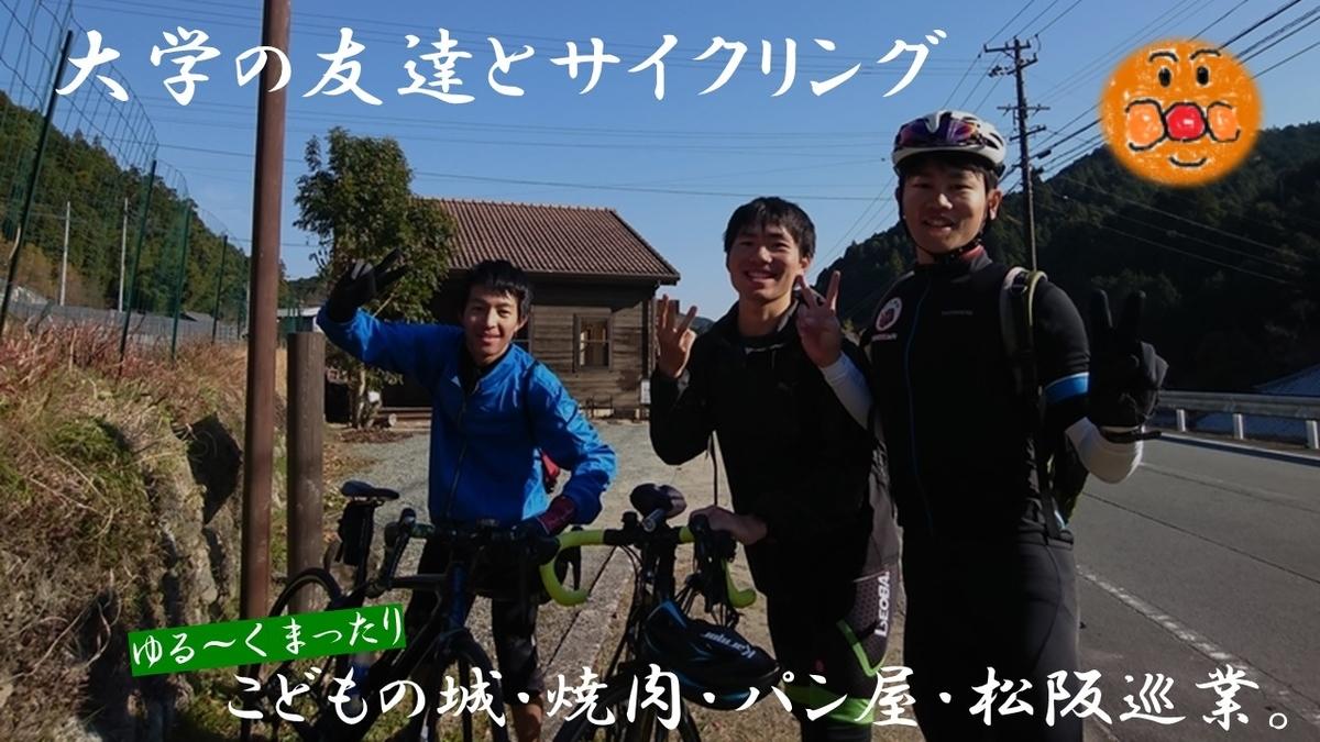 f:id:ken_chan_bike:20201210144853j:plain