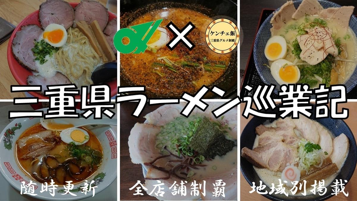 f:id:ken_chan_bike:20201211133452j:plain