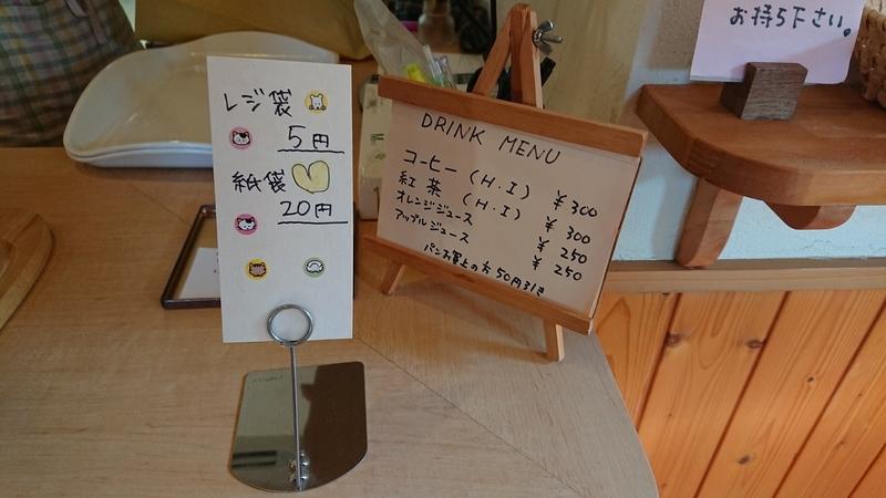 f:id:ken_chan_bike:20201211201837j:plain