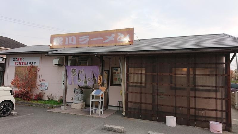 f:id:ken_chan_bike:20201215054145j:plain