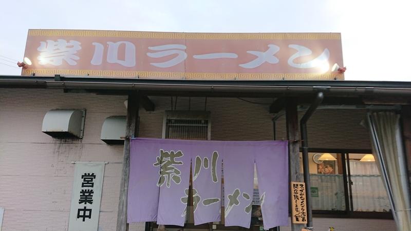 f:id:ken_chan_bike:20201215054224j:plain