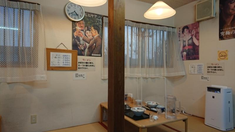 f:id:ken_chan_bike:20201215054529j:plain