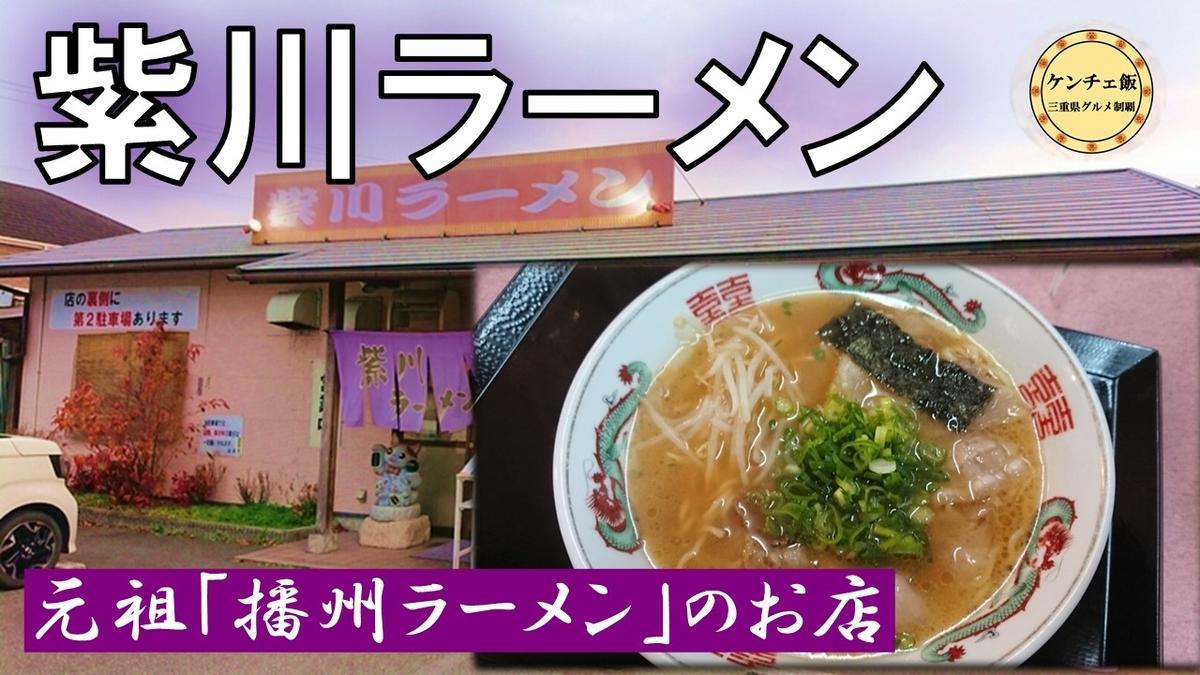f:id:ken_chan_bike:20201215070948j:plain