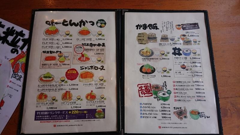 f:id:ken_chan_bike:20201216094753j:plain