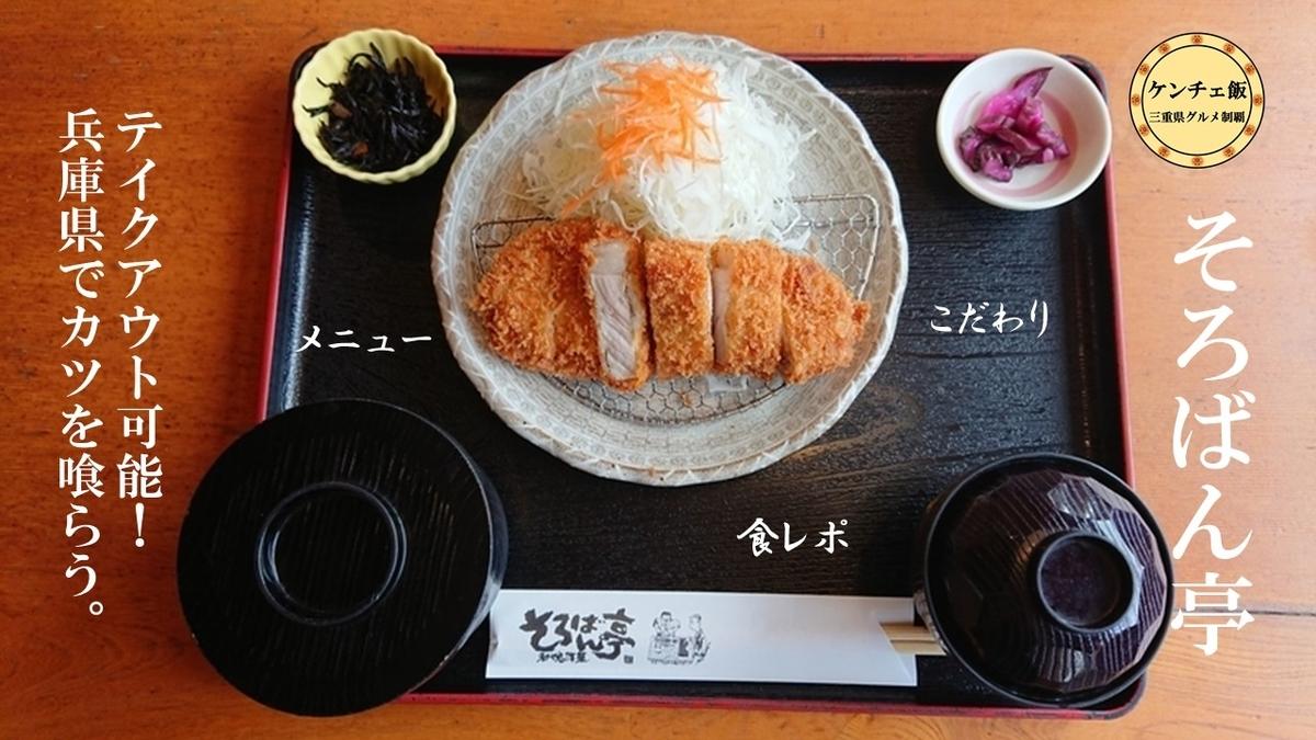 f:id:ken_chan_bike:20201216123631j:plain