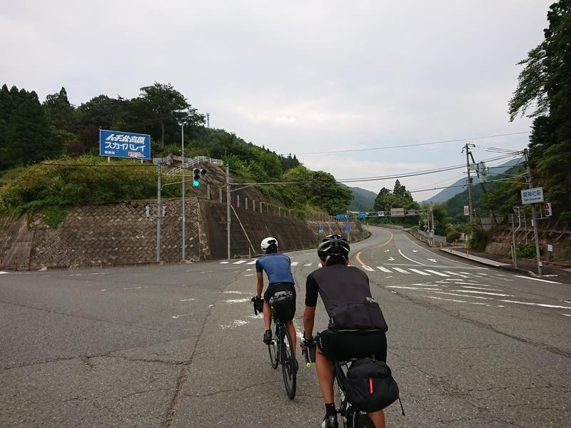 f:id:ken_chan_bike:20201217102724j:plain