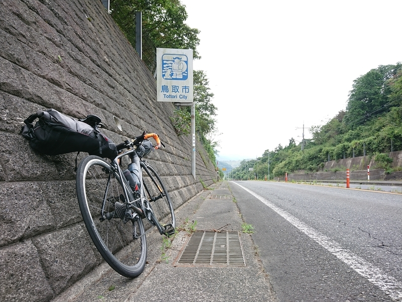 f:id:ken_chan_bike:20201217102952j:plain