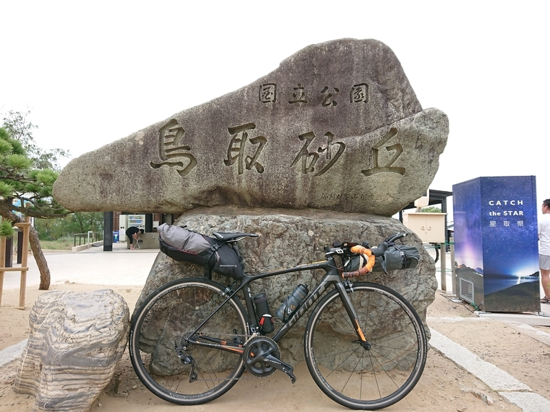 f:id:ken_chan_bike:20201217103028j:plain