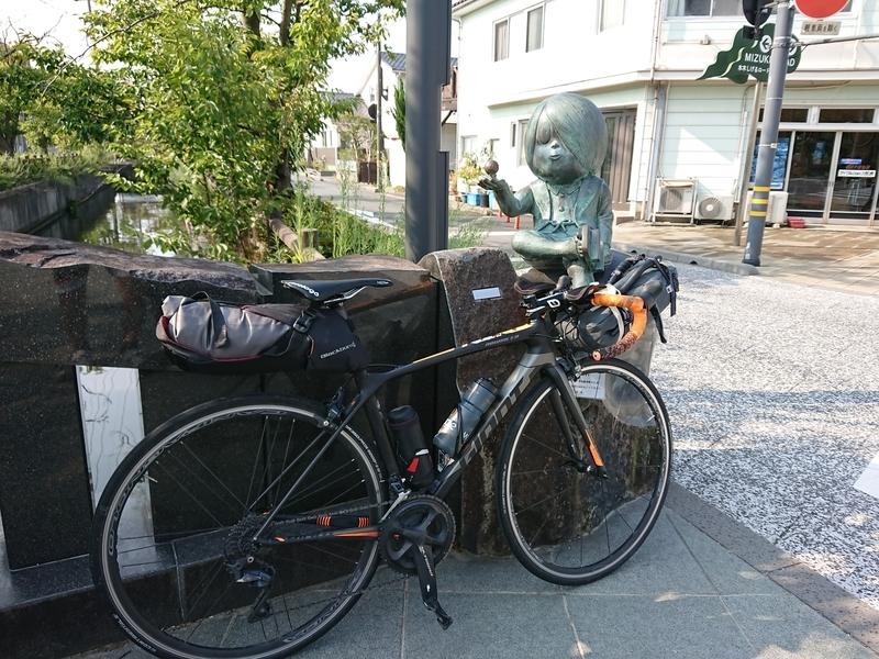 f:id:ken_chan_bike:20201217133758j:plain