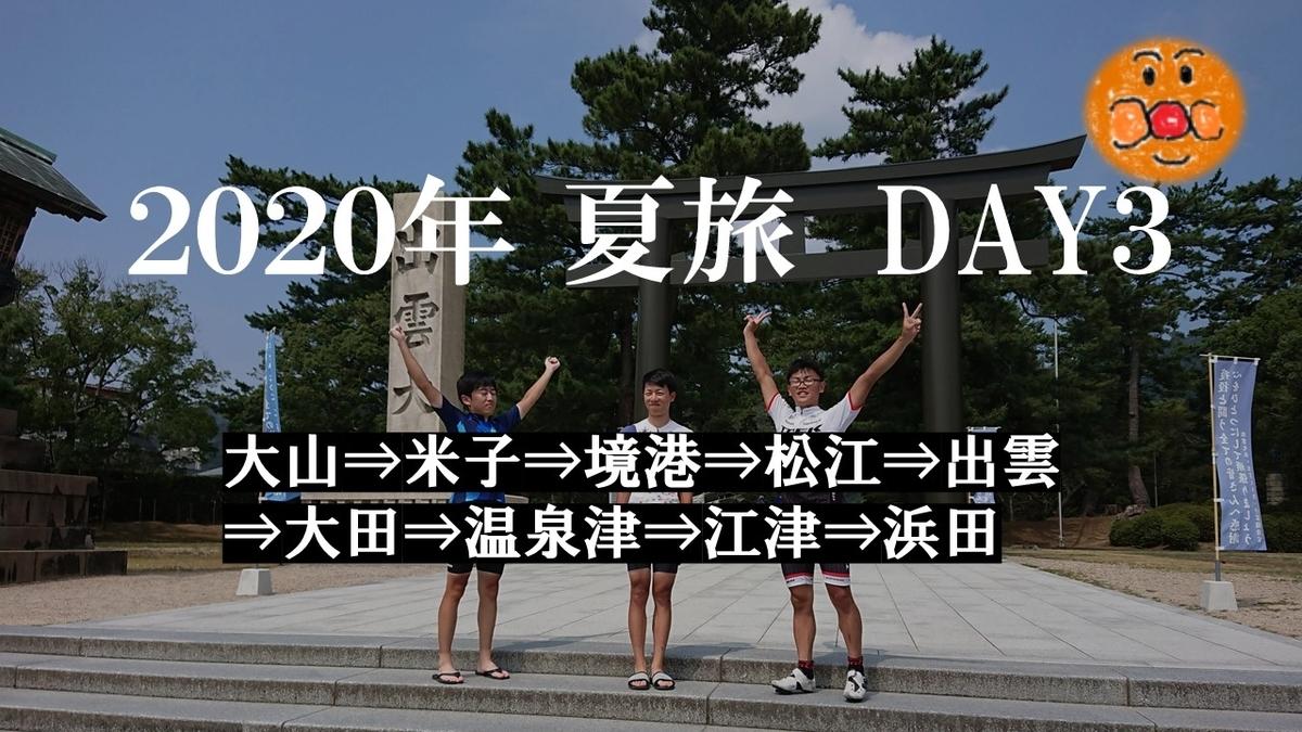 f:id:ken_chan_bike:20201217134019j:plain
