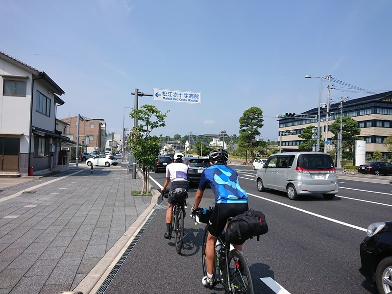 f:id:ken_chan_bike:20201217134133j:plain