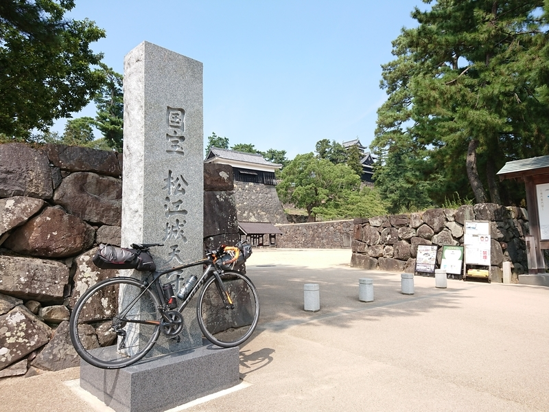 f:id:ken_chan_bike:20201217134210j:plain