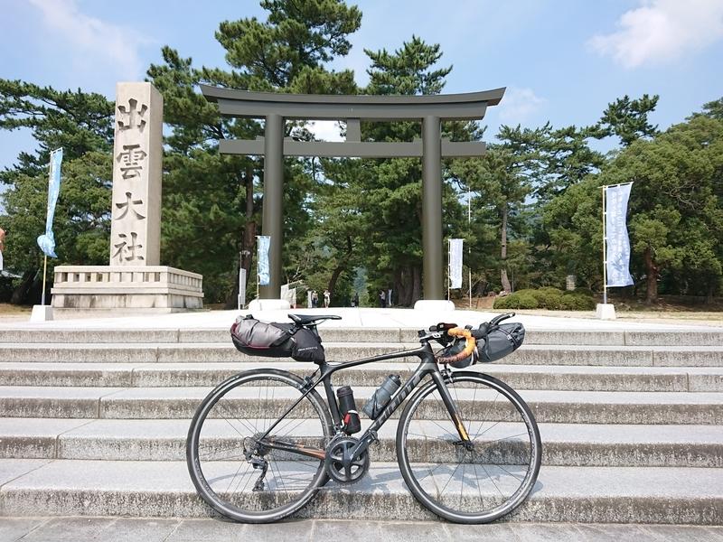 f:id:ken_chan_bike:20201217134344j:plain