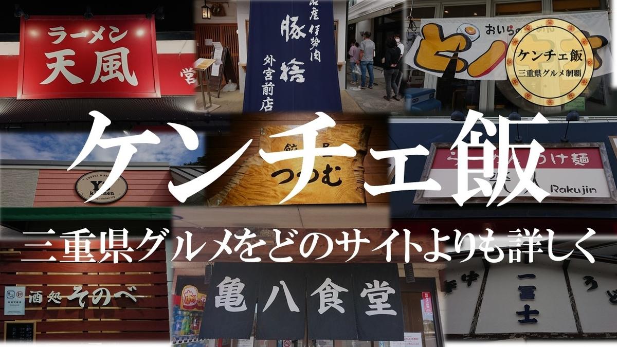 f:id:ken_chan_bike:20201218004604j:plain