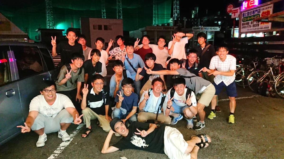 f:id:ken_chan_bike:20201218020912p:plain