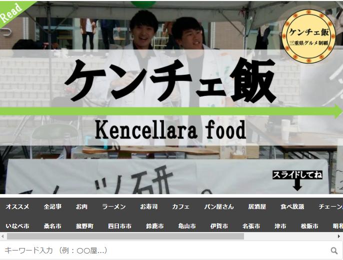 f:id:ken_chan_bike:20201218094204p:plain
