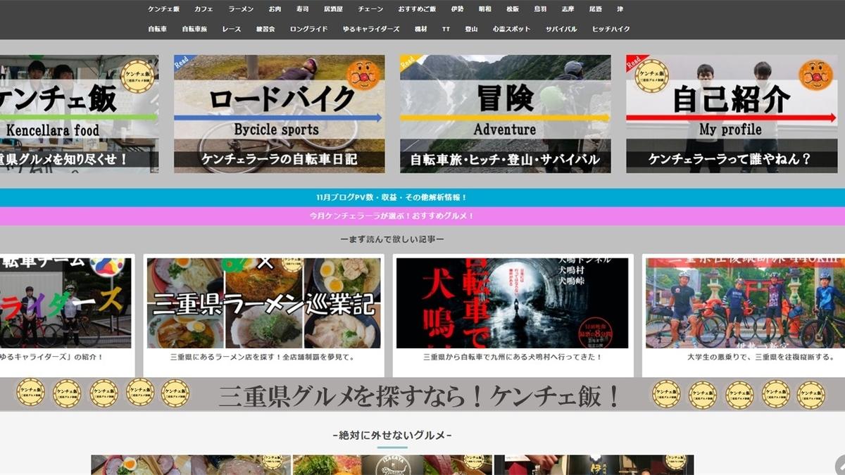 f:id:ken_chan_bike:20201218110414j:plain