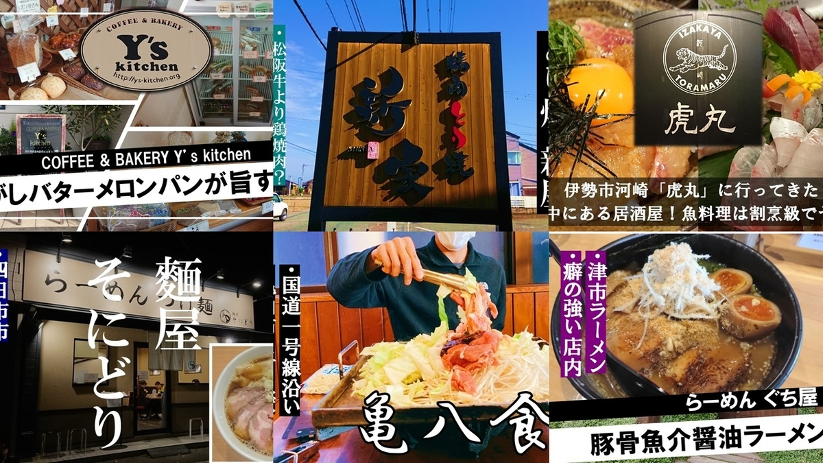 f:id:ken_chan_bike:20201218113548j:plain