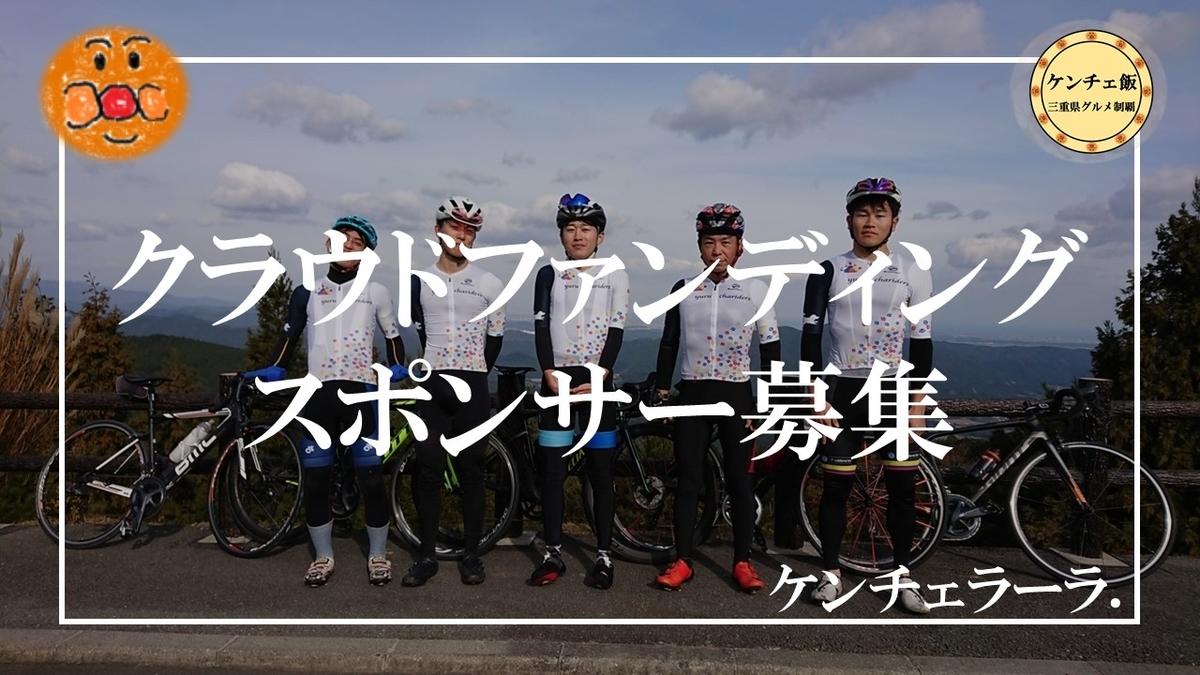 f:id:ken_chan_bike:20201218114934j:plain