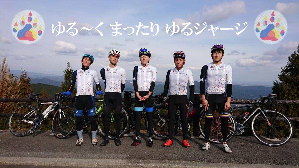 f:id:ken_chan_bike:20201218115345p:plain