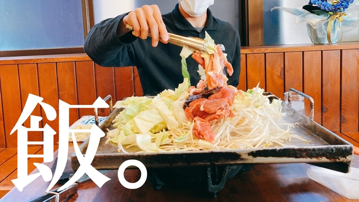 f:id:ken_chan_bike:20201218120002j:plain