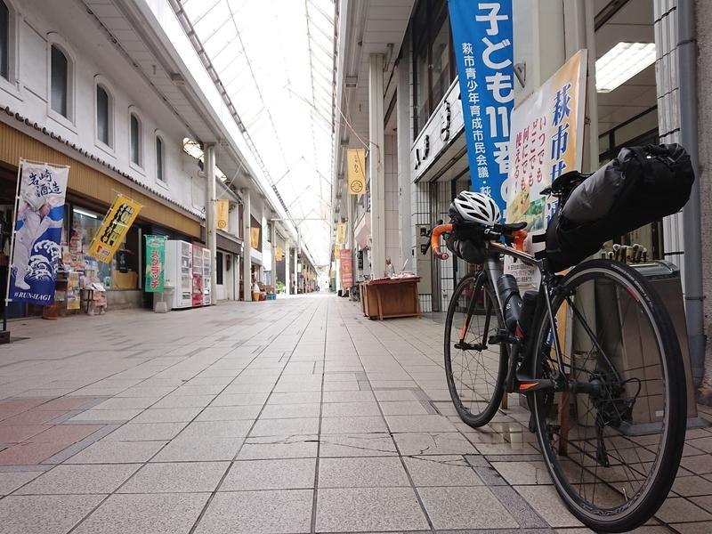 f:id:ken_chan_bike:20201218181528j:plain