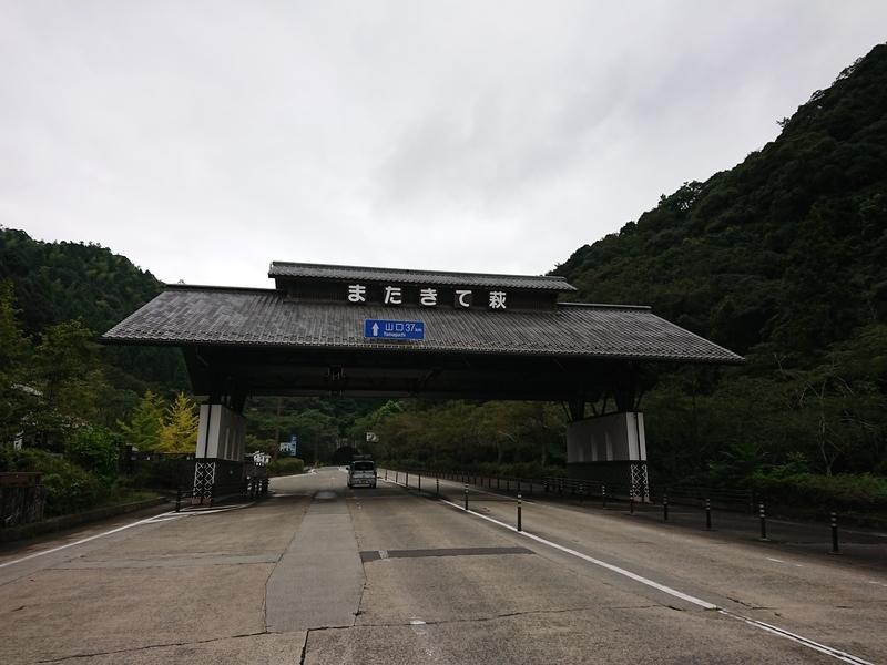f:id:ken_chan_bike:20201218181605j:plain