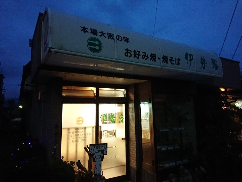 f:id:ken_chan_bike:20201218182013j:plain