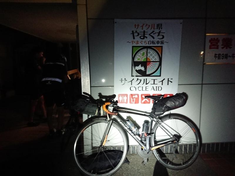 f:id:ken_chan_bike:20201218182146j:plain