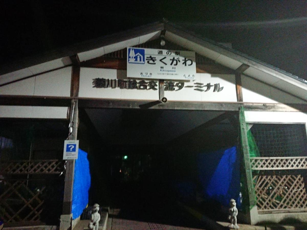 f:id:ken_chan_bike:20201218182818j:plain