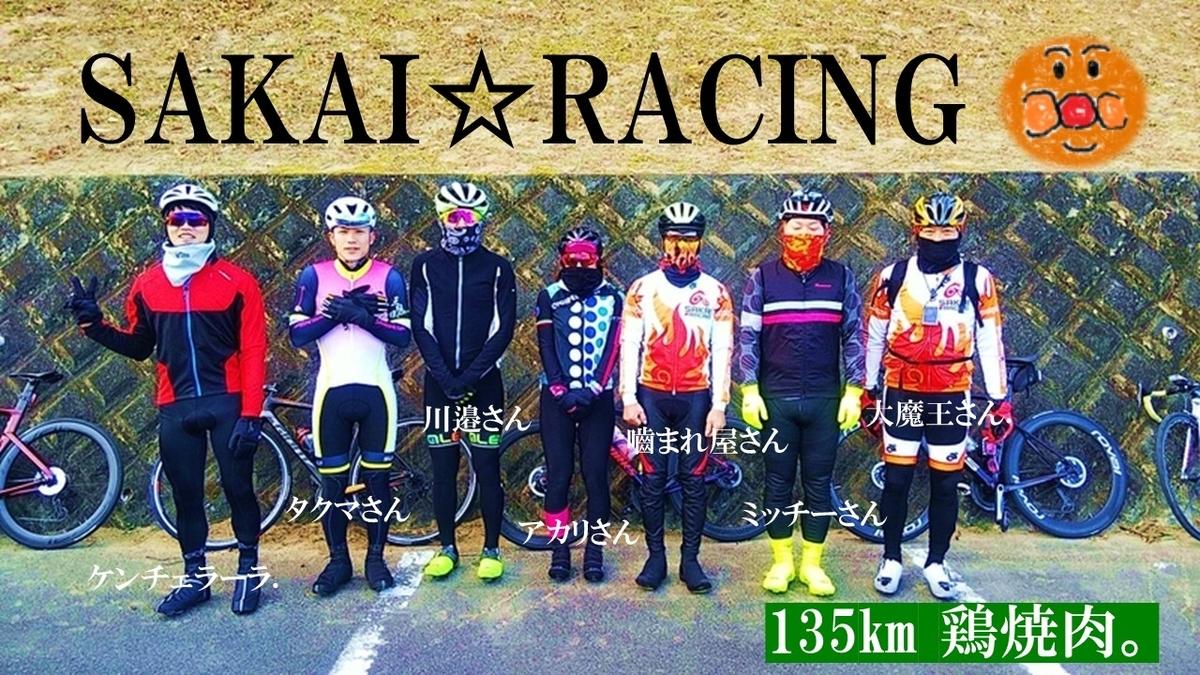 f:id:ken_chan_bike:20201220160306j:plain