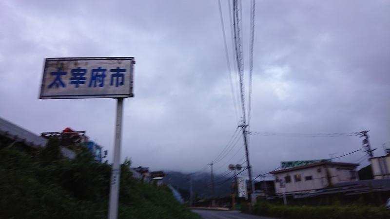 f:id:ken_chan_bike:20201220204355j:plain