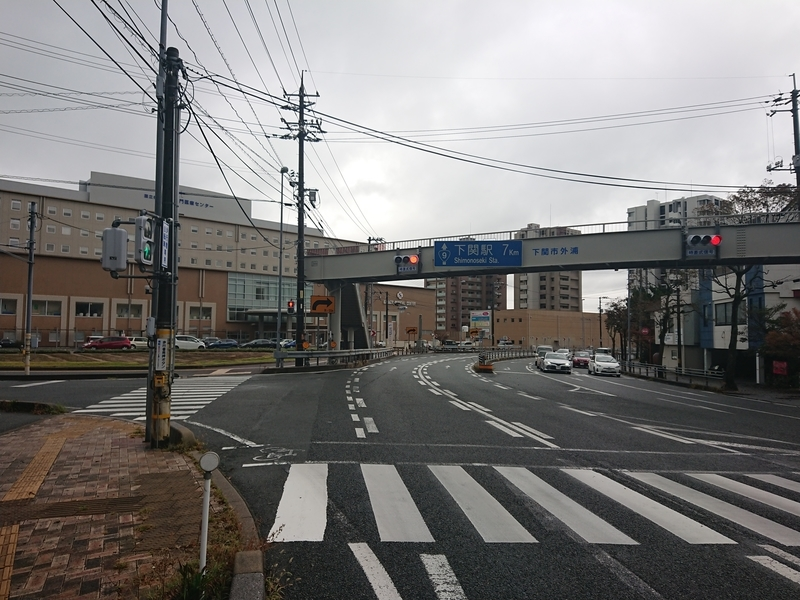f:id:ken_chan_bike:20201220204508j:plain