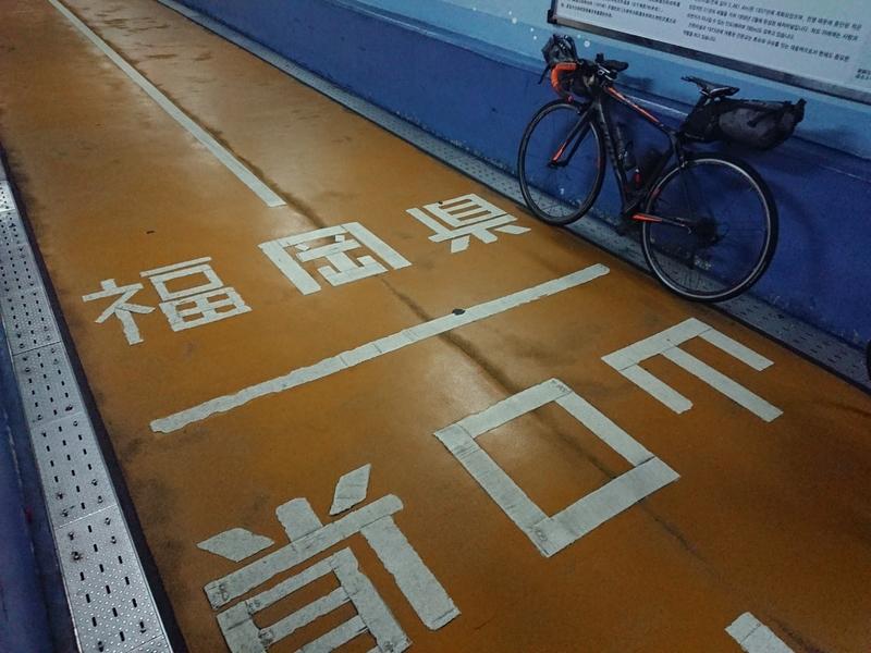 f:id:ken_chan_bike:20201220204658j:plain