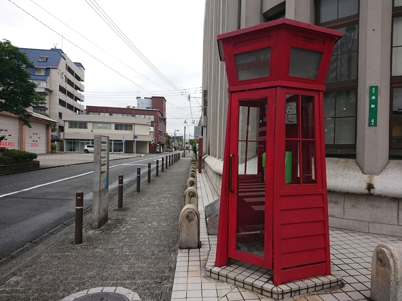 f:id:ken_chan_bike:20201220204840j:plain