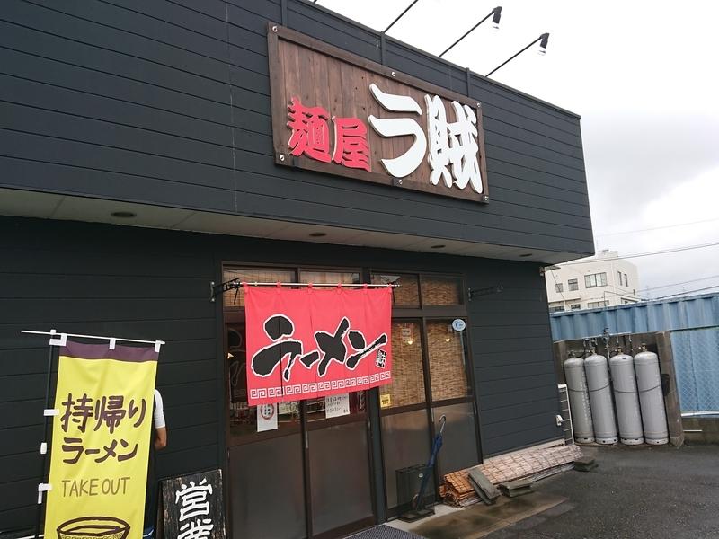 f:id:ken_chan_bike:20201220205243j:plain