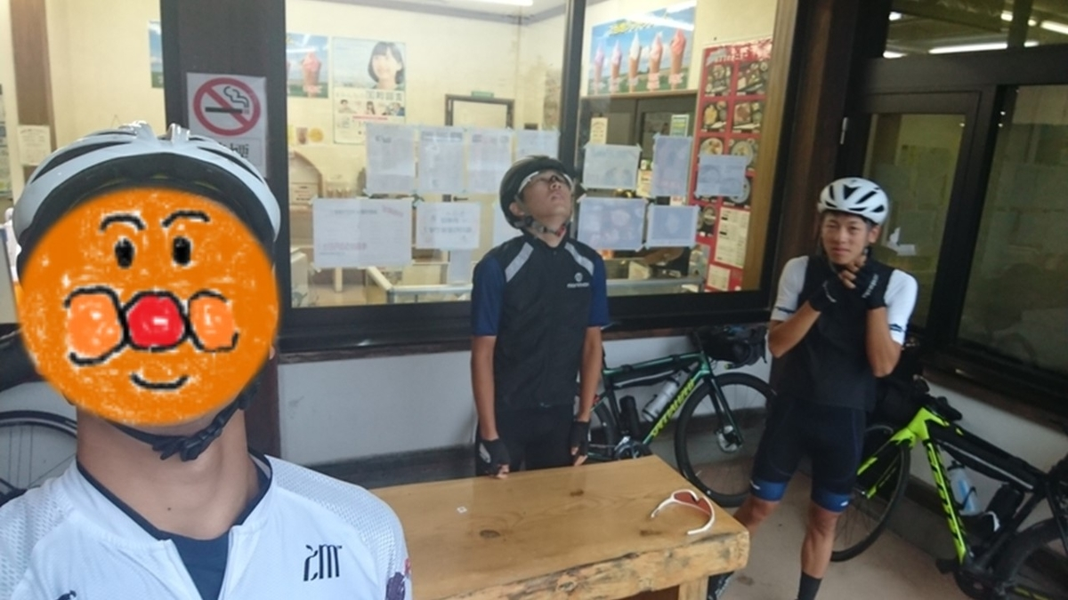 f:id:ken_chan_bike:20201220210401j:plain