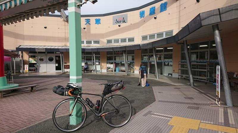 f:id:ken_chan_bike:20201222100442j:plain
