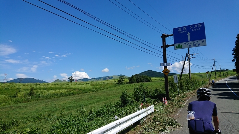 f:id:ken_chan_bike:20201222100827j:plain