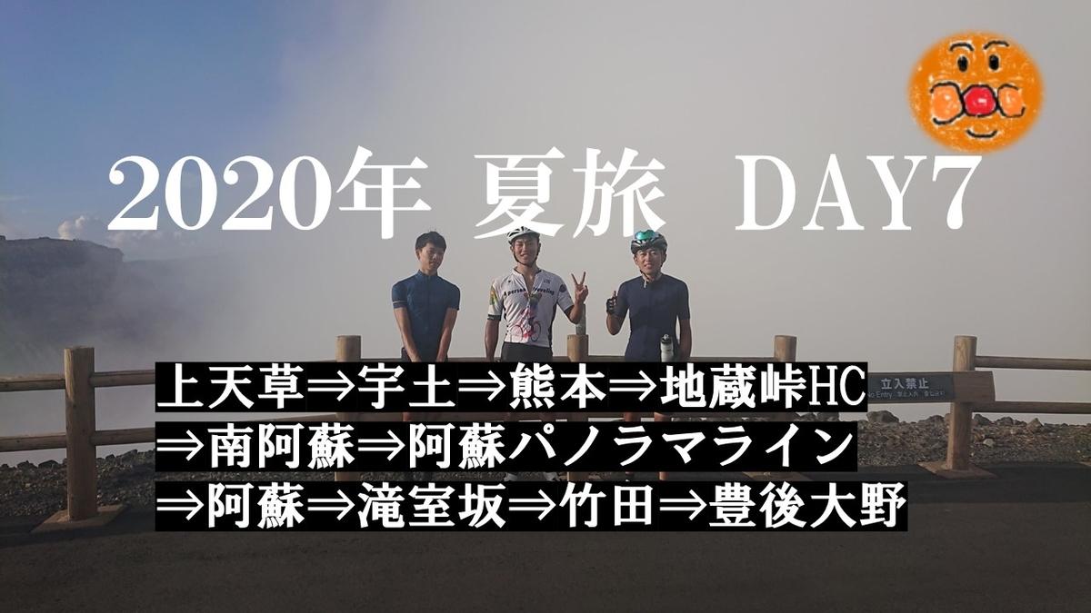 f:id:ken_chan_bike:20201222100954j:plain