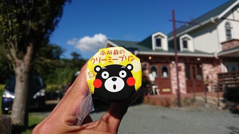 f:id:ken_chan_bike:20201222101259j:plain