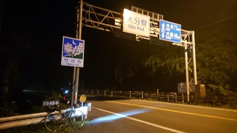 f:id:ken_chan_bike:20201222101937j:plain