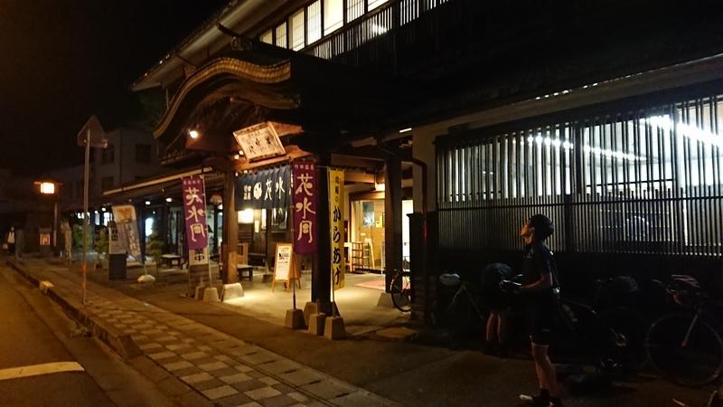 f:id:ken_chan_bike:20201222102032j:plain