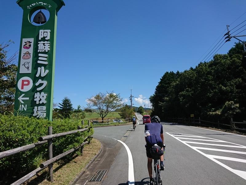 f:id:ken_chan_bike:20201222102237j:plain
