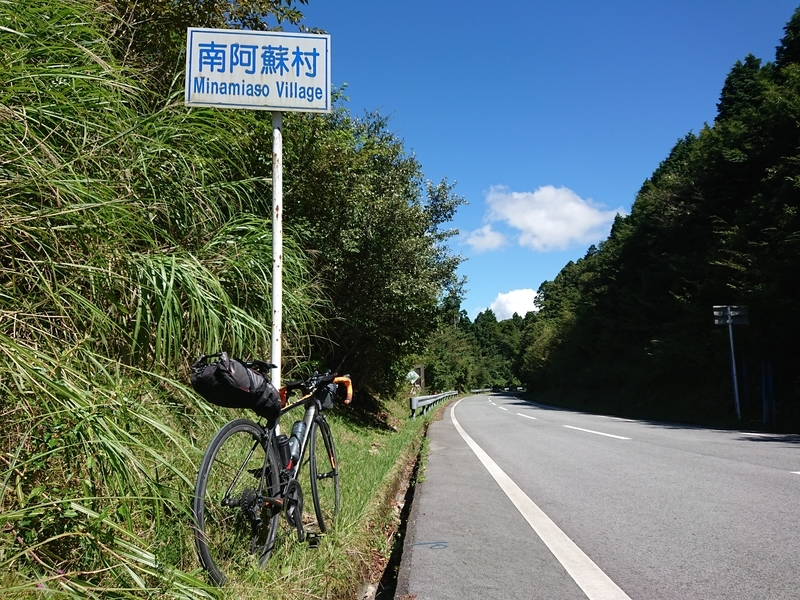 f:id:ken_chan_bike:20201222102330j:plain