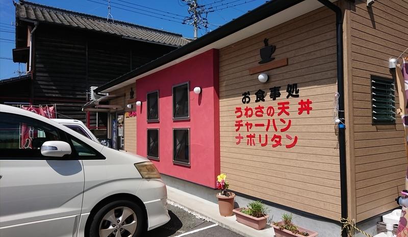 f:id:ken_chan_bike:20201223184513j:plain