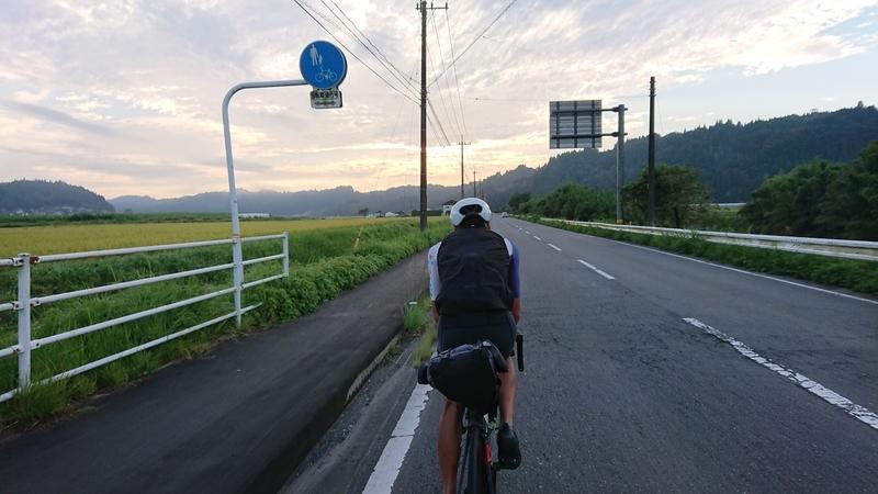 f:id:ken_chan_bike:20201223184709j:plain